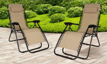 Fauteuil Relax multipositions - Sable
